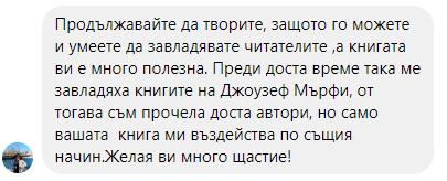 Eleonita Mircheva
